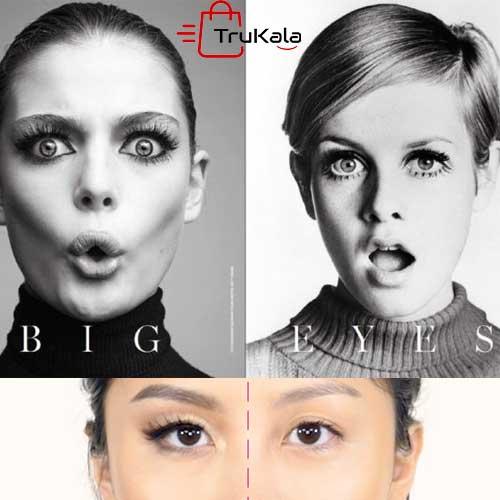 چگونه چشم های بزرگتر ی داشته باشیم ؟ 1